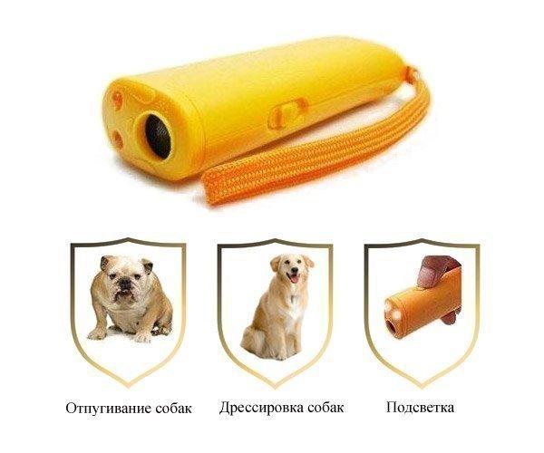 Ультразвук отпугиватель собак скачать бесплатно на телефон отпугиватель для собак мини