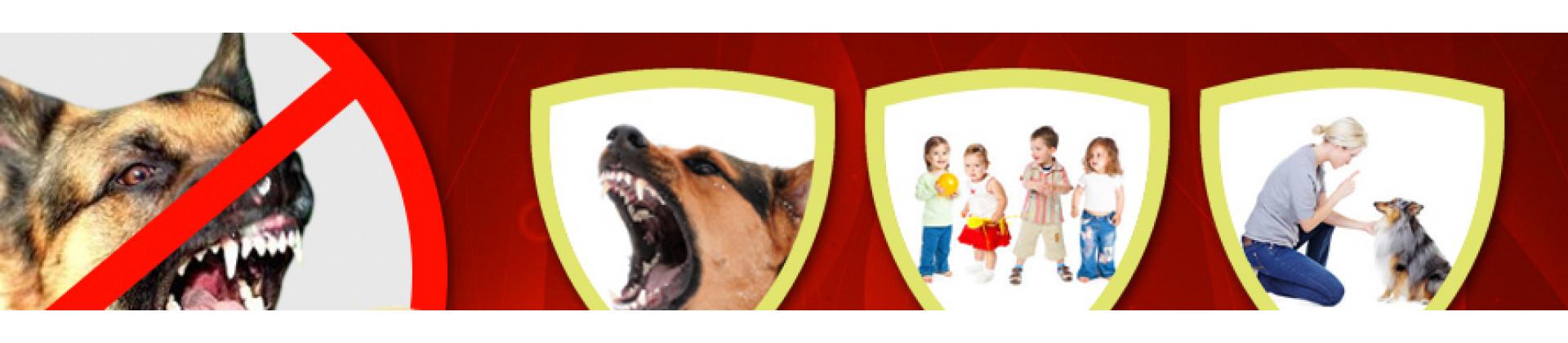 Персональные отпугиватели для собак